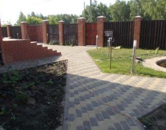 поселок Новомосковка